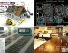 郑州电地暖安装 美国凯乐瑞克数据化设计施工与验收