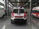 南京重症病人转院救护车-南京接送病人救护车-医疗护送