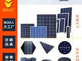 广东太阳能板厂家高转化太阳能电池板单晶硅光伏发电板组件定制