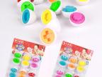 外贸款聪明蛋 配对蛋 扭蛋 玩具批发-认识颜色形状 早教好帮手