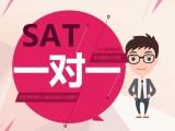 杭州高二数学辅导,中小学1对1