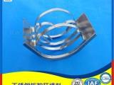 高效率不锈钢矩鞍环填料IMTP填料专业生产厂家