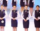 空乘模特专业-河南省艺考空乘模特专业的报考条件