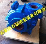 石家庄泵业渣浆泵技术协议