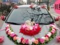 新款婚车装饰婚庆用品花车装饰布置韩式婚车装饰套装