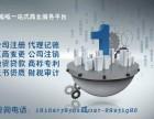 武汉顶呱呱市场登记武汉公司注册营业执照办理公司注册