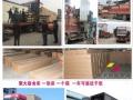 枣庄双层铁床实力商家 十年质保的聚大家具