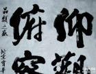 北京宝华书画工作室,书画装裱,书法定制,名家店主真迹书写