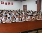 沧州附近的中西糕点学校哪家好