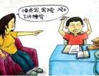 上海儿童注意力训练哪家好?家长1分钟了解全部
