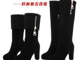 2014秋季新款 欧美时尚两穿真皮高筒女靴全?砂牛皮粗高跟女靴