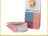 厂家定做防油方底袋 环保食品包装纸袋 淋膜纸袋爆米花袋