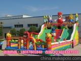 大型气模玩具儿童乐园/充气玩具