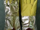 500度耐高温手套 手背抗1000度高温手套