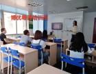 粤语培训班名师授课-轻松学习,包学会,免费预约体验