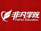上海室内设计培训有哪些-学设计做IT白领拿高薪