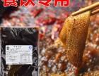 四川火锅底料批发,零售,代工