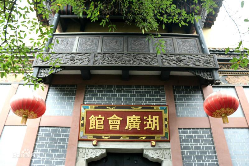 重庆旅游攻略 市内魅力一日游(八大景点尽情赏,专人专车接)