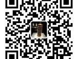 西安旭阳电脑培训职业配资查询 QQ网络配资官网