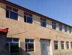 平房 平房区三家子村 厂房 700平米