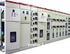 珠海配电柜回收,珠海废旧高低压电柜回收,珠海电缆回收