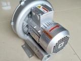 0.2KW高压鼓风机/漩涡气泵现货