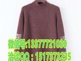 秋季薄款女式毛衣厂家直供时尚潮流韩版女式羊毛衫摆地摊货源批发