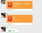 【湖北云棋盘招商】加盟/加盟费用/项目详情