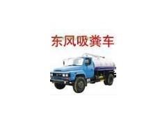 易县清理化粪池 抽粪 抽污水159104 86051