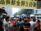 广东超市清货公司,承接平远百货超市清货公司