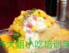 济宁小吃培训济宁吴矾大油条手抓饼酱香饼培训