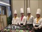 惠州烤全羊配送/惠州有没有做法式冷餐品鉴的公司