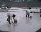 绍兴吉日房屋维修卫生间改造防水补漏水龙头安装打孔