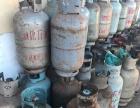 出售报废液化气钢瓶,罐