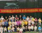 青少年网球夏令营