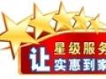 欢迎访问 )银川美的热水器官方网站各点售后服务咨询电话欢迎您