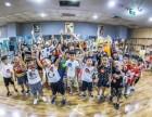 海口嘉和成年少儿街舞爵士现代舞 韩舞零基础培训