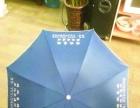 昆明天堂伞印刷/礼品伞印刷/晴雨伞印刷