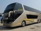 SZ江阴去丽江的卧铺大巴客车 时刻咨询1377 KC专线