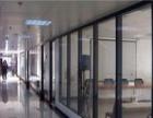 潍坊安装玻璃隔断,专业做潍坊玻璃隔断,玻璃隔断价格
