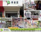 洛阳2015年创业开店最赚钱的项目 手乐汇diy店
