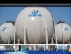 济南蓝光煤气 国有企业 价格公道 质量无忧