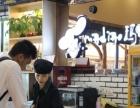 【玛迪奥法式面包烘焙店】加盟/加盟费用/项目详情