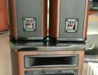 崭新的的惠威M-50W音箱,低音特好!