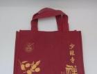 潍坊塑料袋|无纺布袋|纸袋|帆布袋|包装盒书包定做