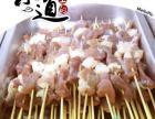 南通较专业提供聚会BBQ烧烤食材