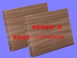 甘肃氟碳铝单板建材铝单板正确安装方式!