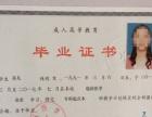 山东医药高等专科,齐鲁医药,中医药临床医学成人高考报名。
