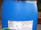 防污整理剂PHOBOL CP-R杜邦易去污剂
