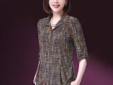 大码衬衫女七分袖2015春夏新款甘甘世界职业气质女式衬衫中年上衣